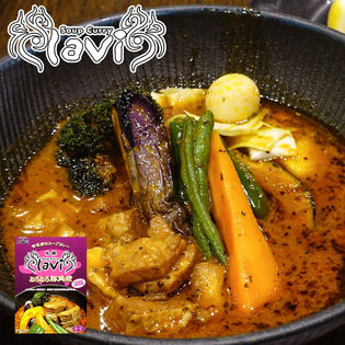【1食入】lavi とろとろ豚角煮 スープカレー 北海道 札幌 スープカレー