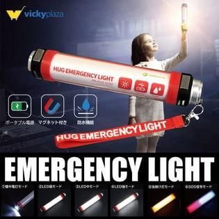 防災ライト バッテリー 兼用 防災 携帯 充電 モバイル バッテリー USBポート 防水 懐中電灯