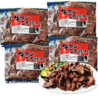 【仙台発祥】牛たんお家でお手軽居酒屋牛たんころ焼(200g×4袋セット)