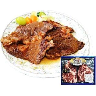 【オージーギュー】お家でジューシーやわらか黒牛ステーキ(250g2切袋宮たれ付き)