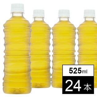 【24本】綾鷹ラベルレス 525mlPET