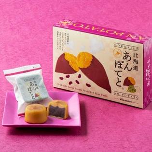 【6個入】北海道あんぽてと 北海道 土産 わかさいも本舗