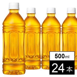 【24本】爽健美茶ラベルレス500mlPET