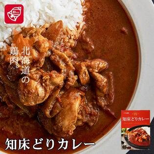 【計400g(200g×2)】知床どりカレー ベル食品 北海道 お土産