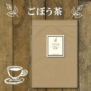 【60ティーバッグ】ヴィーナース ごぼう茶