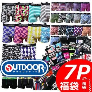 【Mサイズ】【7枚】人気ブランドボクサーパンツ7枚組ランダムアソート福袋