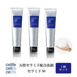 【3個セット】天然セラミド配合洗顔 セラミド90
