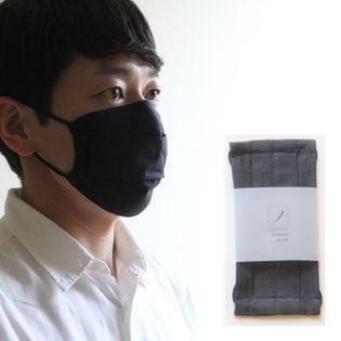 【2枚/ブラック】和晒ガーゼマスク 大人用フリーサイズ  ー大阪堺市地域物産応援特集ー