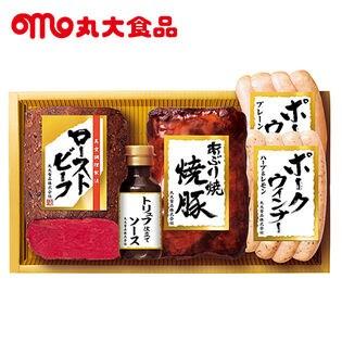 丸大食品 3種ギフトセット トリュフソース付(GM-50)