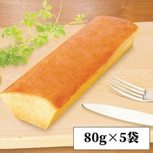 【5袋】<美味しい非常食>バームクーヘン