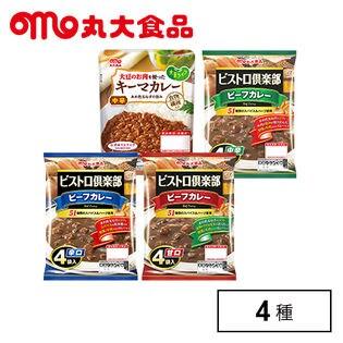 【4種/計7袋(22食分)】丸大食品 お手軽カレー セット