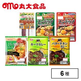 【6種類】丸大食品 ファミリー アレンジセット(カレー、スンドゥブ、ドリアソース、カルパス)