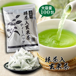 【大容量100包入】お徳用 抹茶入り玄米茶 ティーバッグ お茶 玄米茶