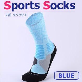 【ブルー】スポーツソックスA