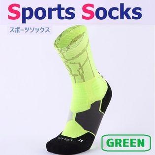 【グリーン】スポーツソックスA