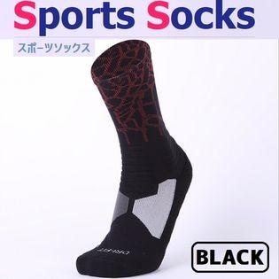 【ブラック】スポーツソックスA
