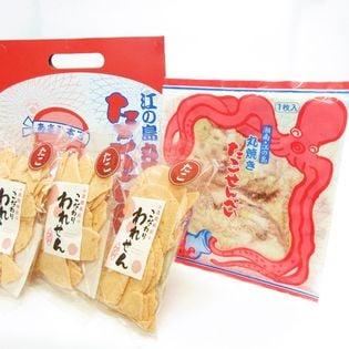 江ノ島名物 大判 たこせんべい(1枚入8袋 箱入) こだわり たこ われせん(85gx3)) 煎餅