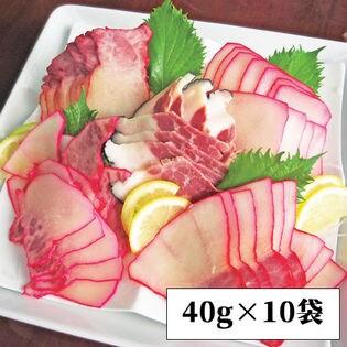 【40g×10袋】<5種>鯨ベーコン食べ比べセット