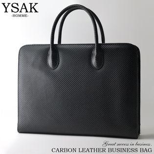 YSAKカーボンレザー ビジネスバッグ