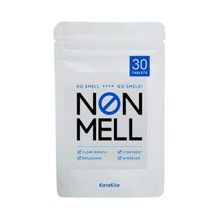 賞味切迫【30粒】水なし、いつでも食べれる口臭サプリメント「ノンメル」