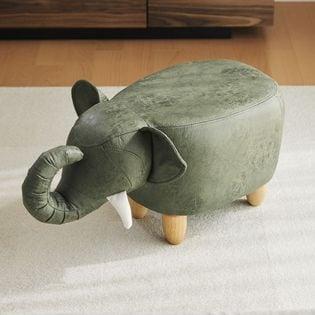 ※箱潰れあり【カーキ】アニマルモチーフのスツール Elephant(エレファント)