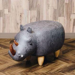 ※箱潰れあり【グレー】アニマルモチーフのスツール Rhino(リノ)