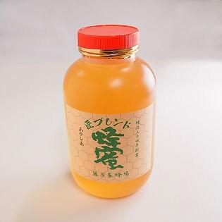 【2500g】藤原養蜂場 あかしあハチミツ