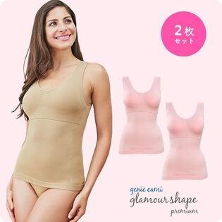 【2枚セット】【4Lサイズ】グラマーシェイププレミアム ピンク・ピンク
