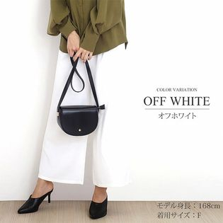 【ベルトオフホワイト・Fサイズ】ハイウエストベルトロングワイド パンツ