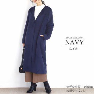 【ネイビー・L】ノーカラーチェスターコート