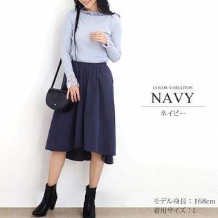 【ネイビー・M】タック付きロング丈ウエストゴムフレアスカート