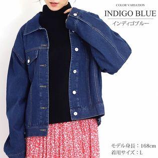 【インディゴブルー・XXL】ビッグシルエットデニムジャケット