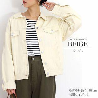 【 ベージュ・L】ビッグシルエットデニムジャケット