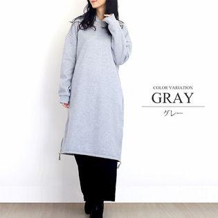 【グレー・XL】暖か裏起毛パーカーワンピース