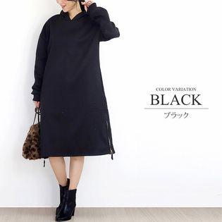 【ブラック・M】暖か裏起毛パーカーワンピース