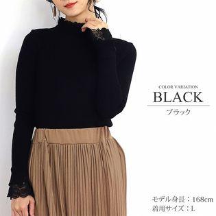 【ブラック・L】レース付ハイネックリブニット