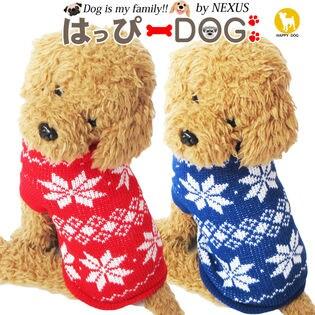 【ブルー/L】犬 服 犬服 犬の服 ニット セーター ノルディック 雪柄 ドッグウェア