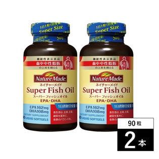 【90粒 ×2個】大塚製薬 ネイチャーメイド スーパーフィッシュオイル(EPA・DHA)
