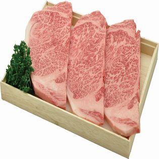 【600g】佐賀牛ロースステーキ