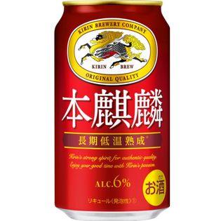 【24本】本麒麟 350ml