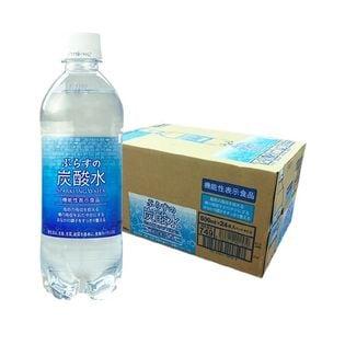 【500mlPET×48本(2ケース)】ぷらすの炭酸水