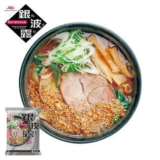 【2袋】銀波露(ぎんぱろう) とんこつ醤油 乾麵 北海道 ラーメン お土産