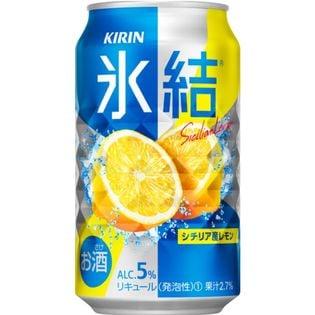 【24本】氷結 シチリア産レモン 350ml