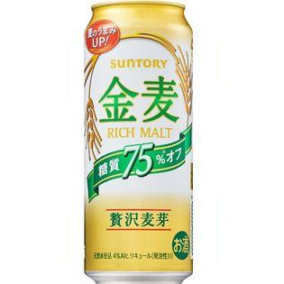 【24本】サントリー 金麦 糖質75%オフ 500ml