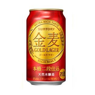 【24本】サントリー 金麦 ゴールドラガー 350ml