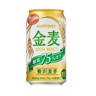 【24本】サントリー 金麦 糖質75%オフ 350ml