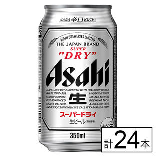 【送料込229.2円/本】アサヒ スーパードライ 350ml×24本