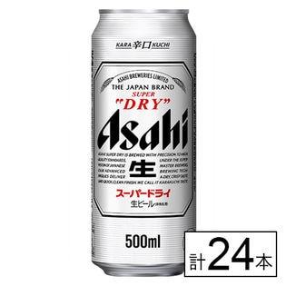 【送料込262.1円/本】アサヒ スーパードライ 500ml×24本