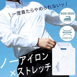 【L/ホワイトB】ニットシャツ 長袖