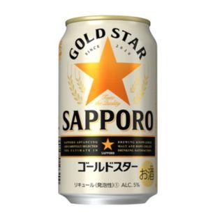 【48本】サッポロ GOLD STER 350ml